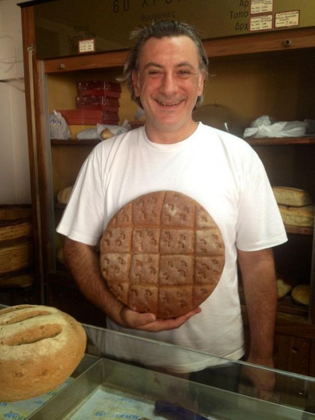Ο Ιορδάνης και το ψωμί του
